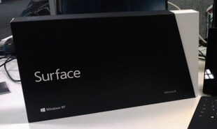 Full surface rt box  cropped