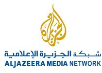 Thumb al jazeera media network